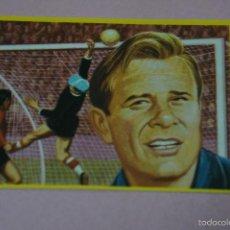 Cromos de Futebol: CROMO DE FÚTBOL:YACHINE,(SIN PEGAR),Nº33,AÑO 1982,DEL ALBUM,FÚTBOL EN ACCIÓN,DE DANONE. Lote 227682425