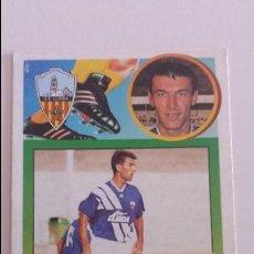 Cromos de Fútbol: MILINKOVIC - LLEIDA (COLOCA) ESTE 93-94 DIFÍCIL. Lote 55313997