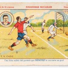 Cromos de Fútbol: CROMO FUTBOL JUGADORES NOTABLES - BENITEZ- NUMERO 12. Lote 55374373