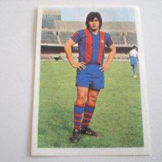 Cromos de Fútbol: SOTIL (FICHAJE Nº45) – BARCELONA - FHER 1975/76. Lote 55701701