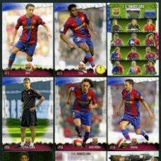 Cromos de Fútbol: 9 FICHAS DIFERENTES DE LA LIGA 2008 09 - COLECCION OFICIAL DE TRADING CARDS DE MUNDI CROMO - LOTE 3. Lote 55803663