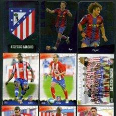 Cromos de Fútbol: 9 FICHAS DIFERENTES DE LA LIGA 2008 09 - COLECCION OFICIAL DE TRADING CARDS DE MUNDI CROMO - LOTE 4. Lote 55804346