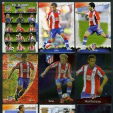 Cromos de Fútbol: 9 FICHAS DIFERENTES DE LA LIGA 2008 09 - COLECCION OFICIAL DE TRADING CARDS DE MUNDI CROMO - LOTE 5. Lote 55804509