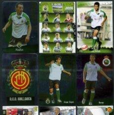 Cromos de Fútbol: 9 FICHAS DIFERENTES DE LA LIGA 2008 09 - COLECCION OFICIAL DE TRADING CARDS DE MUNDI CROMO - LOTE 8. Lote 55805236
