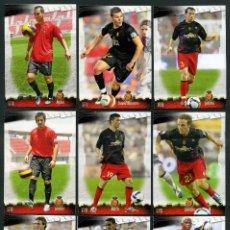 Cromos de Fútbol: 9 FICHAS DIFERENTES DE LA LIGA 2008 09 - COLECCION OFICIAL DE TRADING CARDS DE MUNDI CROMO - LOTE 9. Lote 55805338