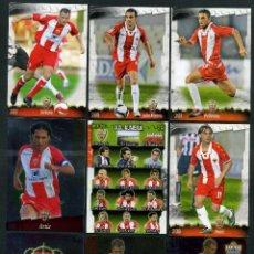 Cromos de Fútbol: 9 FICHAS DIFERENTES DE LA LIGA 2008 09 - COLECCION OFICIAL DE TRADING CARDS DE MUNDI CROMO - LOTE 11. Lote 55805657