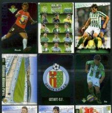 Cromos de Fútbol: 9 FICHAS DIFERENTES DE LA LIGA 2008 09 - COLECCION OFICIAL DE TRADING CARDS DE MUNDI CROMO - LOTE 18. Lote 55807686