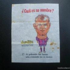 Cromos de Fútbol: DUNKIN CARICATURAS - 27 KUBALA FC. BARCELONA - . Lote 55808467