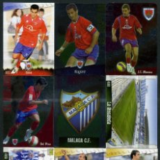 Cromos de Fútbol: 9 FICHAS DIFERENTES DE LA LIGA 2008 09 - COLECCION OFICIAL DE TRADING CARDS DE MUNDI CROMO - LOTE 25. Lote 55870071
