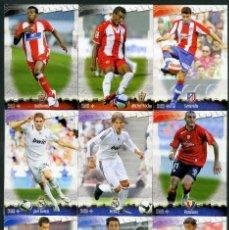 Cromos de Fútbol: 9 FICHAS DIFERENTES DE LA LIGA 2008 09 - COLECCION OFICIAL DE TRADING CARDS DE MUNDI CROMO - LOTE 31. Lote 55875144
