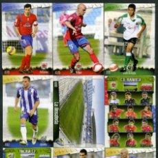 Cromos de Fútbol: 9 FICHAS DIFERENTES DE LA LIGA 2008 09 - COLECCION OFICIAL DE TRADING CARDS DE MUNDI CROMO - LOTE 47. Lote 55886238