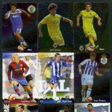 Cromos de Fútbol: 9 FICHAS DIFERENTES DE LA LIGA 2008 09 - COLECCION OFICIAL DE TRADING CARDS DE MUNDI CROMO - LOTE 50. Lote 55887084