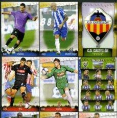 Cromos de Fútbol: 9 FICHAS DIFERENTES DE LA LIGA 2008 09 - COLECCION OFICIAL DE TRADING CARDS DE MUNDI CROMO - LOTE 57. Lote 55898718
