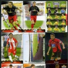 Cromos de Fútbol: 9 FICHAS DIFERENTES DE LA LIGA 2008 09 - COLECCION OFICIAL DE TRADING CARDS DE MUNDI CROMO - LOTE 69. Lote 55904565