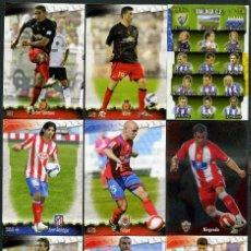 Cromos de Fútbol: 9 FICHAS DIFERENTES DE LA LIGA 2008 09 - COLECCION OFICIAL DE TRADING CARDS DE MUNDI CROMO - LOTE 70. Lote 55904665