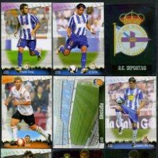 Cromos de Fútbol: 9 FICHAS DIFERENTES DE LA LIGA 2008 09 - COLECCION OFICIAL DE TRADING CARDS DE MUNDI CROMO - LOTE 71. Lote 55905423