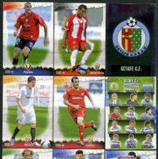 Cromos de Fútbol: 9 FICHAS DIFERENTES DE LA LIGA 2008 09 - COLECCION OFICIAL DE TRADING CARDS DE MUNDI CROMO - LOTE 77. Lote 55907323