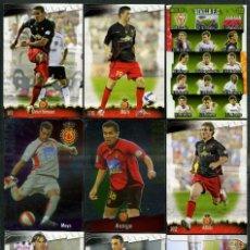 Cromos de Fútbol: 9 FICHAS DIFERENTES DE LA LIGA 2008 09 - COLECCION OFICIAL DE TRADING CARDS DE MUNDI CROMO - LOTE 85. Lote 55916105