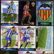 Cromos de Fútbol: 9 FICHAS DIFERENTES DE LA LIGA 2008 09 - COLECCION OFICIAL DE TRADING CARDS DE MUNDI CROMO - LOTE 86. Lote 55916156