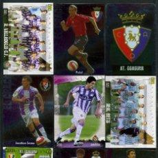 Cromos de Fútbol: 9 FICHAS DIFERENTES DE LA LIGA 2008 09 - COLECCION OFICIAL DE TRADING CARDS DE MUNDI CROMO - LOTE 90. Lote 55916296