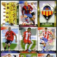 Cromos de Fútbol: 9 FICHAS DIFERENTES DE LA LIGA 2008 09 - COLECCION OFICIAL DE TRADING CARDS DE MUNDI CROMO - LOTE 95. Lote 55916359