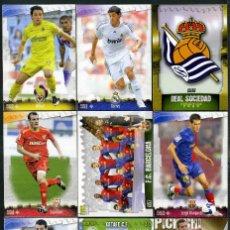 Cromos de Fútbol: 9 FICHAS DIFERENTES DE LA LIGA 2008 09 - COLECCION OFICIAL DE TRADING CARDS DE MUNDI CROMO - LOTE 96. Lote 55916370