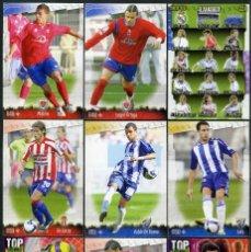 Cromos de Fútbol: 9 FICHAS DIFERENTES DE LA LIGA 2008 09 - COLECCION OFICIAL DE TRADING CARDS DE MUNDI CROMO -LOTE 100. Lote 55916405
