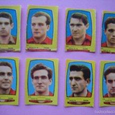 Cromos de Fútbol: FUTBOL CAMPEONES 1954 1955 / 54 55 BRUGUERA - OSASUNA - CROMOS A 3 EUROS LA UNIDAD NUNCA PEGADOS. Lote 55939346