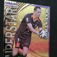 Cromos de Fútbol: 1151 MAESTRO - SUPERSTAR BRILLO LETRAS - ALCOYANO - MUNDICROMO MC - FICHAS QUIZ LIGA 2012 12. Lote 56136516