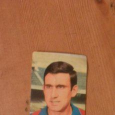 Cromos de Fútbol: CROMO FUTBOL ZALDUA BARCELONA FHER 1969. Lote 56245802