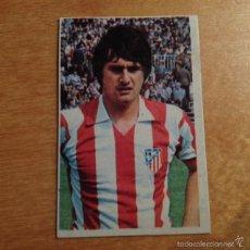 Cromos de Fútbol: EDITORIAL RUIZ ROMERO 1976 1977 - 76 77 - BENEGAS - ATLETICO DE MADRID - 31. Lote 56262965