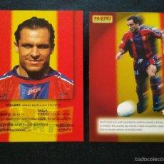 Cromos de Fútbol: COPIA DE CROMOS PANINI FUTBOL CLUB FC BARCELONA F.C BARÇA CF SERGI. Lote 56314711
