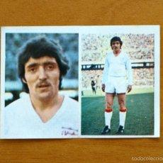 Cromos de Fútbol: SEVILLA - 225 MARTINEZ - EDITORIAL FHER 1976-1977, 76-77. Lote 56583688