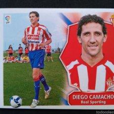 Cromos de Fútbol: DIEGO CAMACHO - COLOCA - SPORTING DE GIJON - EDICIONES ESTE - LIGA 08 09 2008 2009 - SIN PEGAR. Lote 56694005