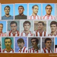 Cromos de Fútbol: ATHLETIC DE BILBAO -COMPLETO 17 CROMOS -EDITORIAL BRUGUERA CAMPEONES 1968-1969, 68-69, NUNCA PEGADOS. Lote 56754127