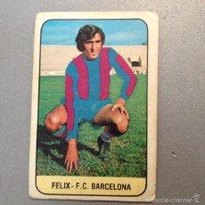 Cromos de Fútbol: CROMO NUNCA PEGADO - EDICIONES ESTE 1978 1979 - 78 79 - ULTIMOS FICHAJES Nº 5 - FELIX - FC BARCELONA. Lote 56901760