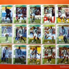 Cromos de Futebol: FÚTBOL MATCH TOTAL - BETIS LOTE DE 21 CARTAS - LIGA 2002-2003, 02-03 - MAGIC BOX INT. . Lote 57053007