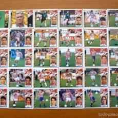Cromos de Fútbol: SPORTING DE GIJÓN -ESTE 1997-1998, 97-98 -COMPLETO 30 CROMOS, TODOS LOS PUBLICADOS, NUNCA PEGADOS. Lote 58388474