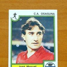Cromos de Futebol: OSASUNA - 210 ETXEBERRIA - FÚTBOL 85 - PANINI 1984-1985, 84-85 - NUNCA PEGADO. Lote 57056629