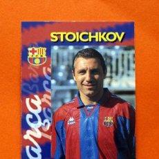 Cromos de Fútbol: BARCELONA - Nº 19 STOICHKOV - BARÇA 1996-1997, 96-97 - PANINI CARDS -. Lote 57056886