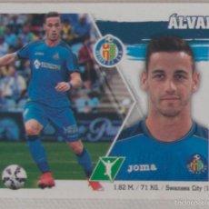 Cromos de Fútbol: LIGA ESTE 2015 - 2016. 20 ÁLVARO (GETAFE CF). Lote 57077971
