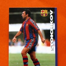 Cromos de Fútbol: BARCELONA - Nº 67 STOICHKOV - BARÇA 1996-1997, 96-97 - PANINI CARDS -. Lote 57177830
