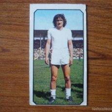 Cromos de Fútbol: CROMO LIGA ESTE 77 78 ULTIMO FICHAJE Nº 10 CABRAL (VALENCIA) - NUNCA PEGADO - 1977 1978 . Lote 57261431