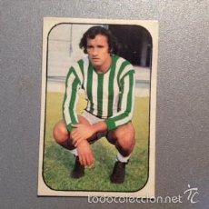 Cromos de Fútbol: EDICIONES ESTE 1976 1977 - 76 77 - MENDIETA - REAL BETIS . Lote 57268728