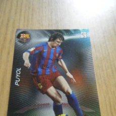 Cromos de Futebol: CROMO ERROR IMPRESION ALBUM MEGACRACKS 2006 2007 06 07 DIFERENTE TRASERA MIRAR FOTOGRAFIAS. Lote 57488205