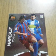 Cromos de Futebol: CROMO ERROR IMPRESION ALBUM MEGACRACKS 2006 2007 06 07 DIFERENTE TRASERA MIRAR FOTOGRAFIAS. Lote 57488476
