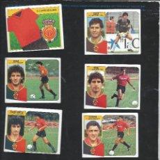 Cromos de Fútbol: 8825- 8 CROMOS NUEVOS-LIGA ESTE 91-92- R.C.D. MALLORCA. Lote 57509450