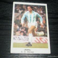 Cromos de Fútbol: -CROMOS CANO FUTBOL 84 : POPO ( MALAGA ). Lote 57547627