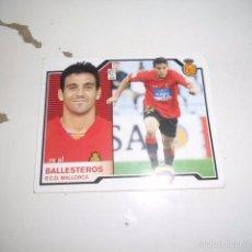 Cromos de Fútbol: CROMOS FUTBOL 2007/08 ESTE BALLESTEROS RCD MALLORCA . Lote 57643117