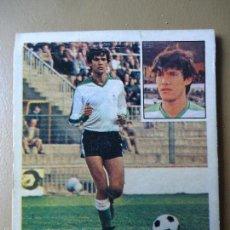 Cromos de Fútbol: LTG ESTE 81 82 1981 1982 AMARILLA RACING DESPEGADO. Lote 57751517